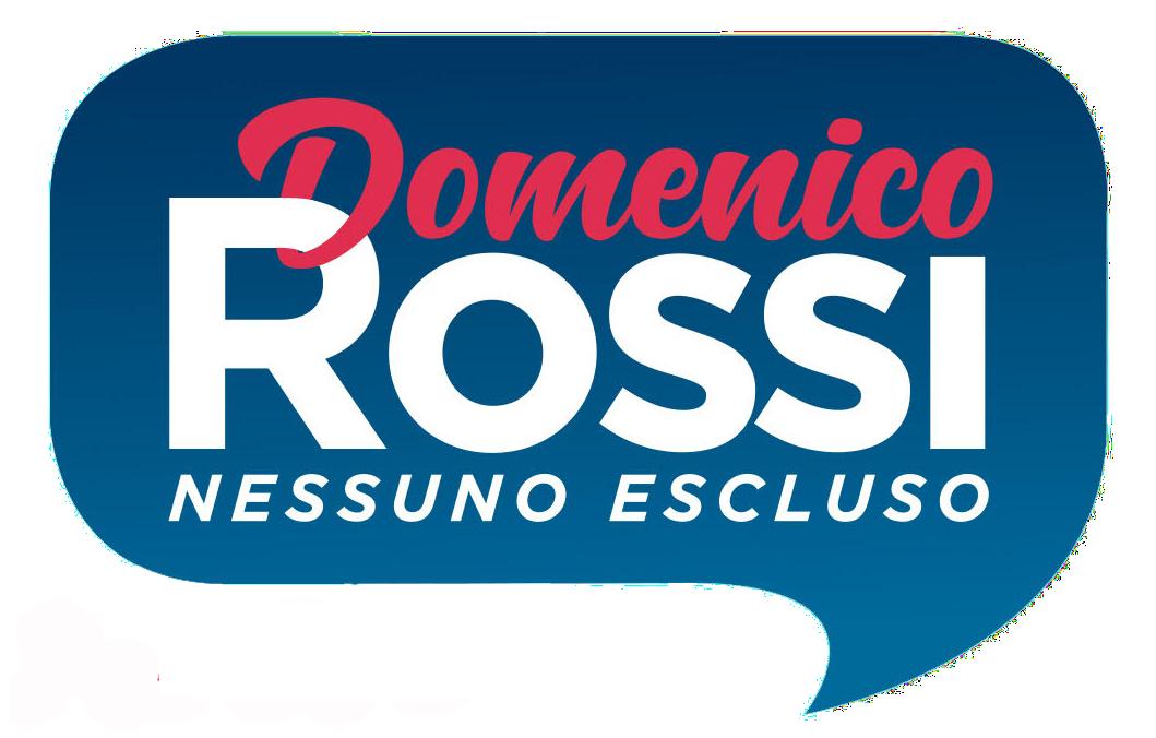 Domenico Rossi Logo